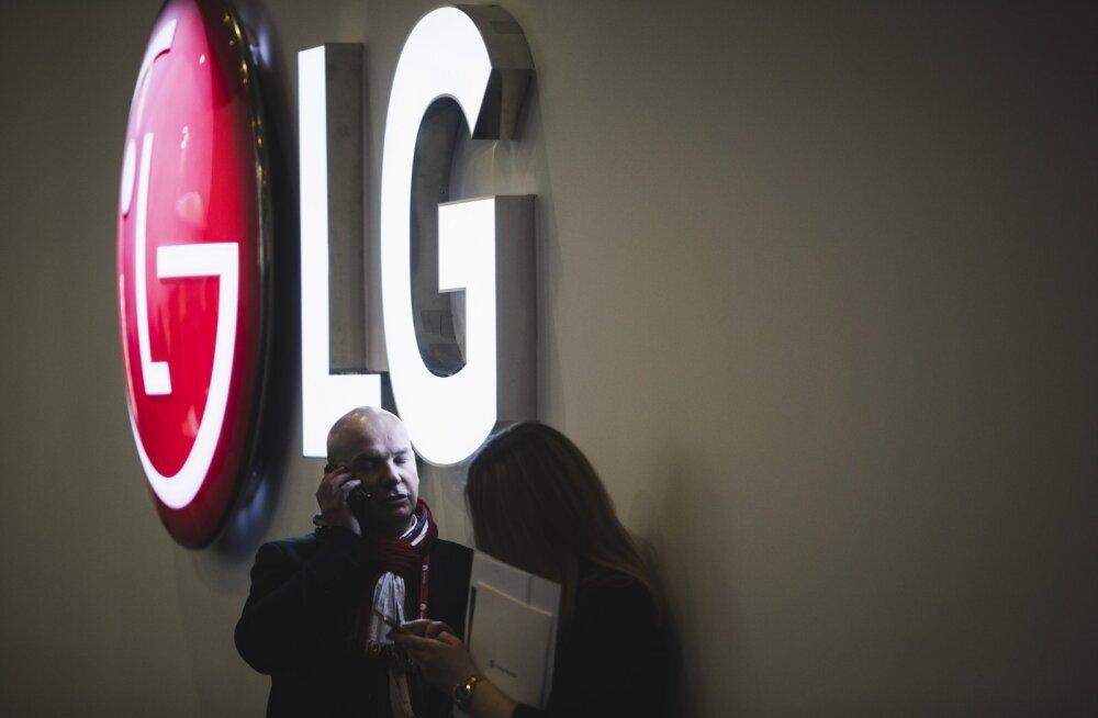 LG tegi lipulaeva nõrgemaks - tulemuseks soodsam Android One telefon