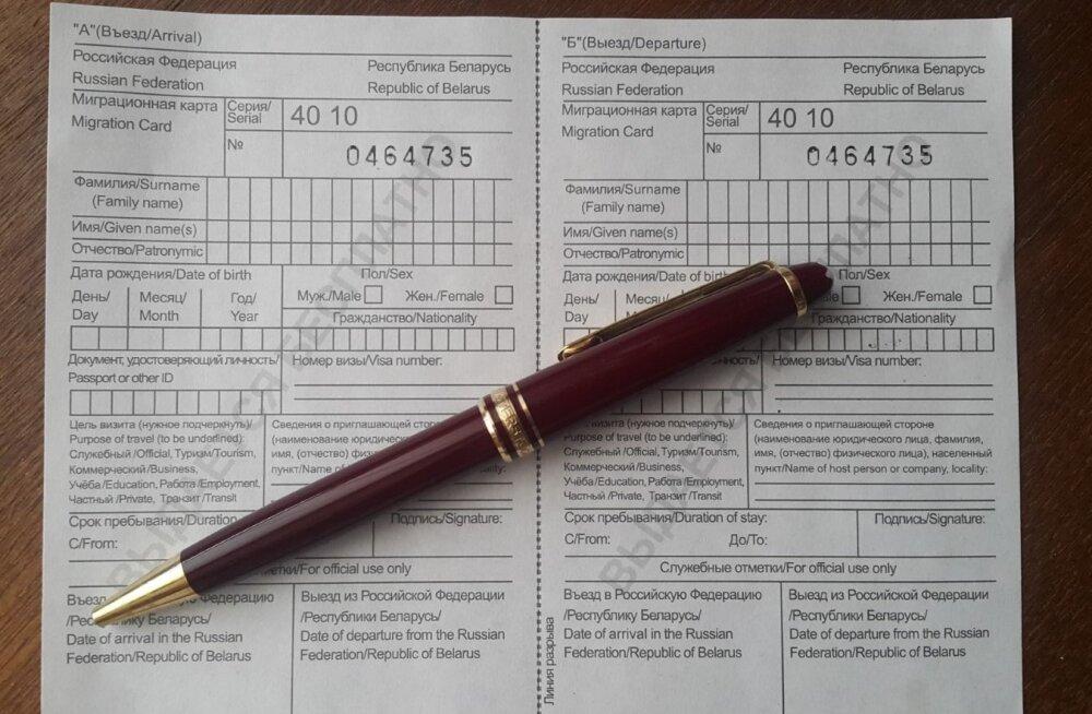 При пересечении российской границы в Ивангороде больше не надо вручную заполнять миграционные карты