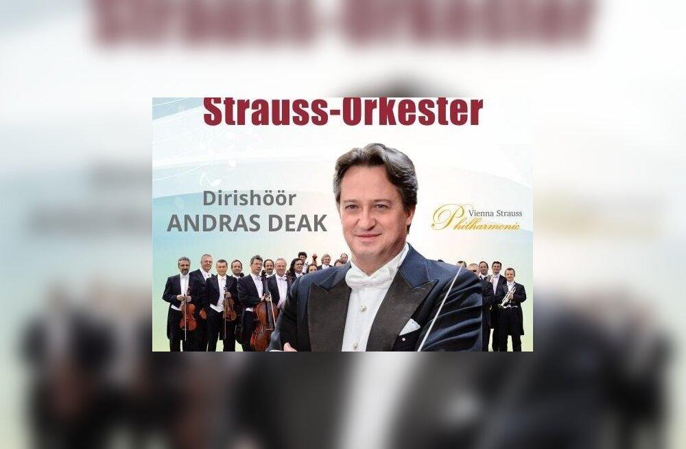 Смотрите, кто выиграл билеты на концерт Венского Филармонического Штраус оркестра