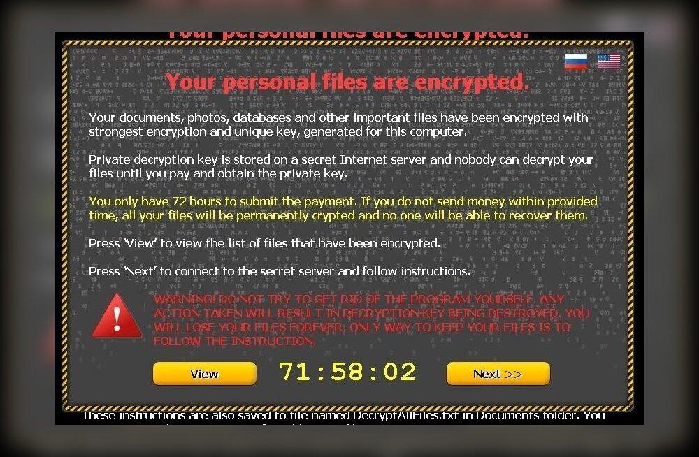 Злоумышленники взломали компьютерные системы Кохтла-Ярве, Пайде и Вильянди