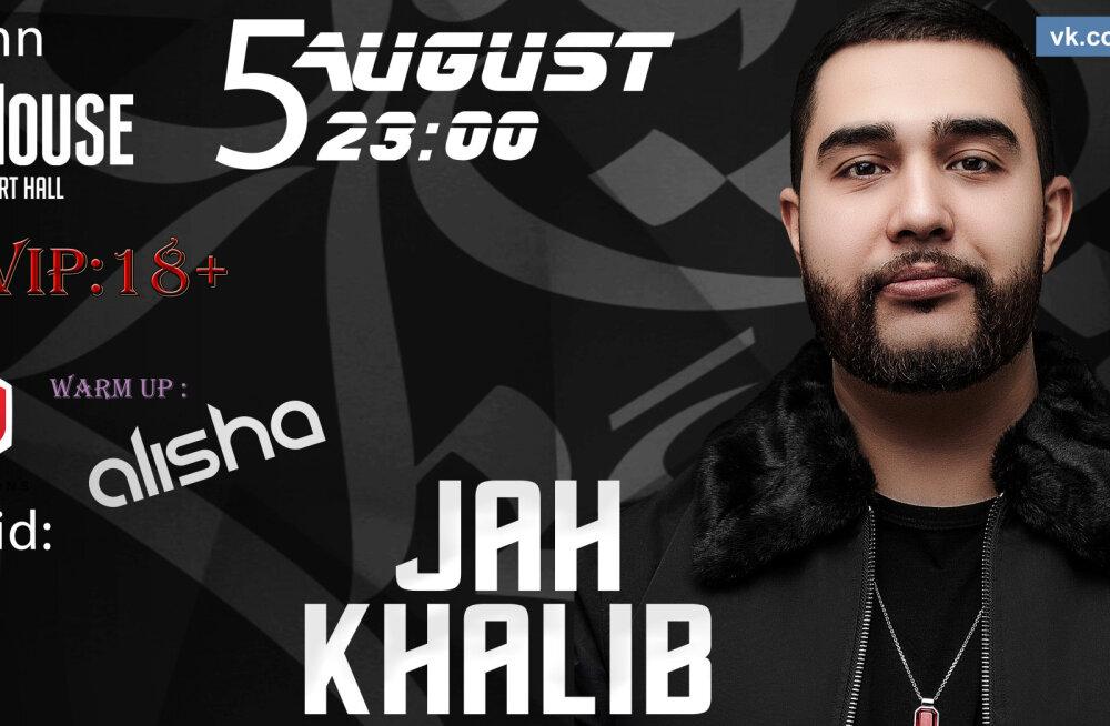 Смотрите, кто выиграл билеты на концерт Jah Khalib
