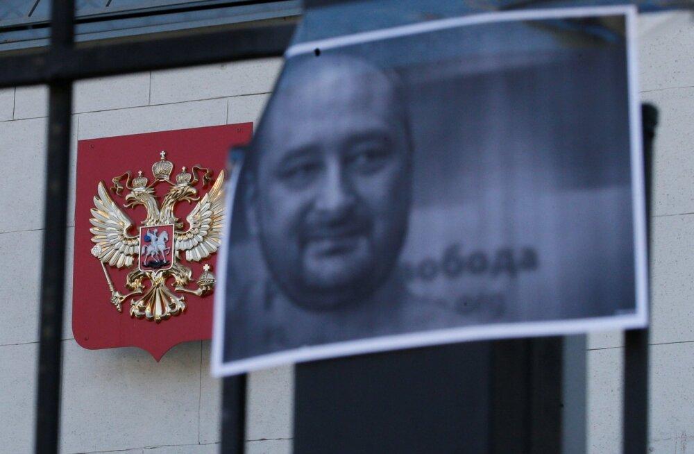Kiievi politsei: Babtšenko mõrva motiivi peamised versioonid on tema professionaalne tegevus ja seisukohad