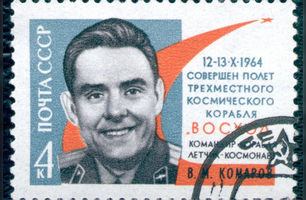Vladimir Komarovi saatuslik missioon: täna 50 aastat tagasi nõudis kosmoselend esimese inimohvri