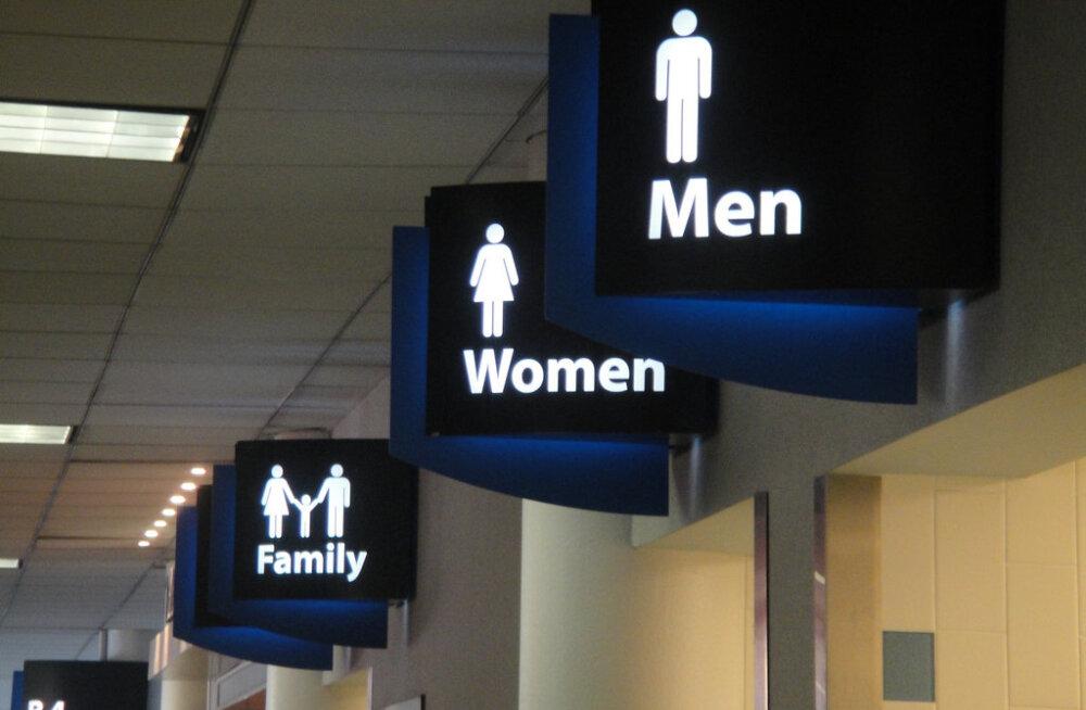 В Сеуле будут искать скрытые камеры в туалетах
