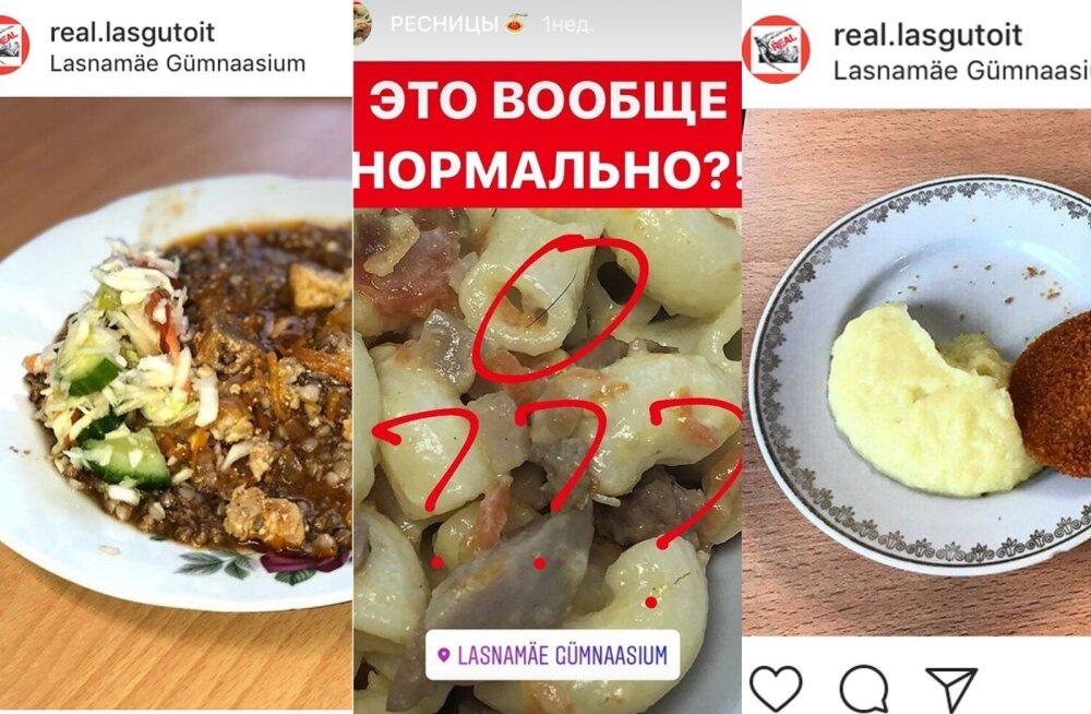 """""""Наше здоровье не ценят!"""" Ученики Ласнамяэской гимназии воюют против еды в школьной столовой"""