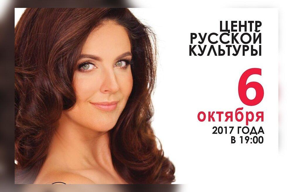 Смотрите, кто выиграл билеты на концерт Наталии Власовой