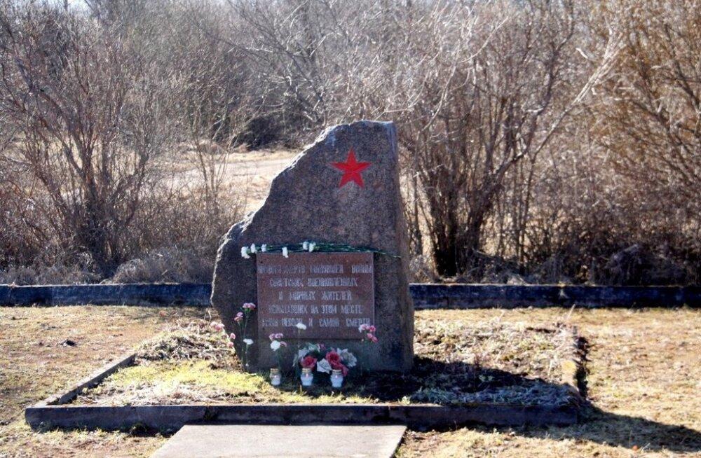 ФОТО: В Кохтла-Ярве отметили День освобождения узников концлагерей