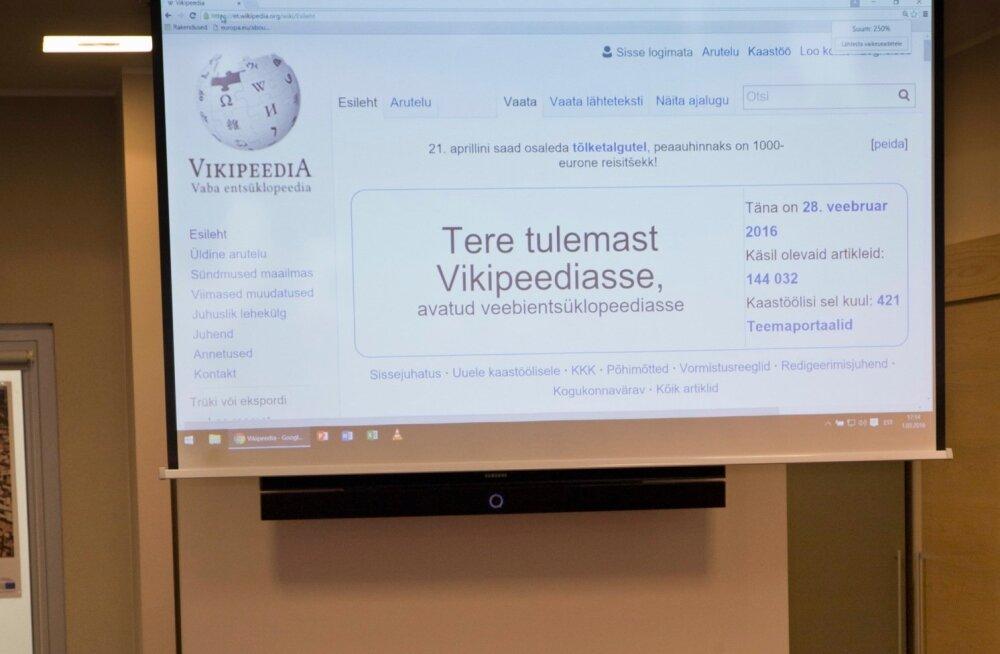 Vikipeedia koolitus. Sellise veebientsüklopeedia koolituse läbis 11 Tallinna linnaasutuste töötajat.