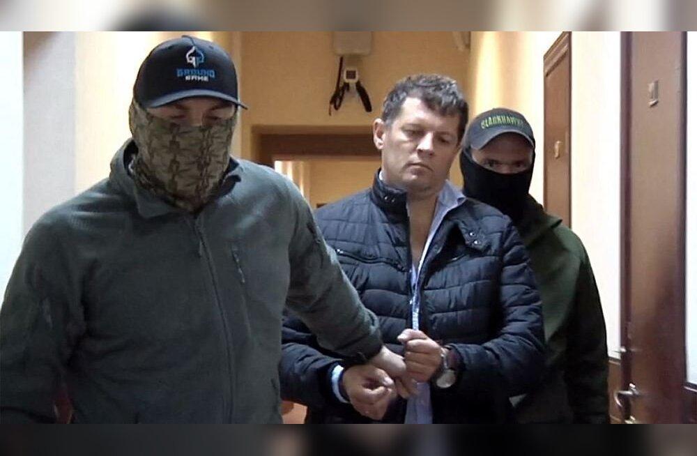 """Шпион без аккредитации. Что известно о задержании в Москве журналиста """"Укринформа"""""""