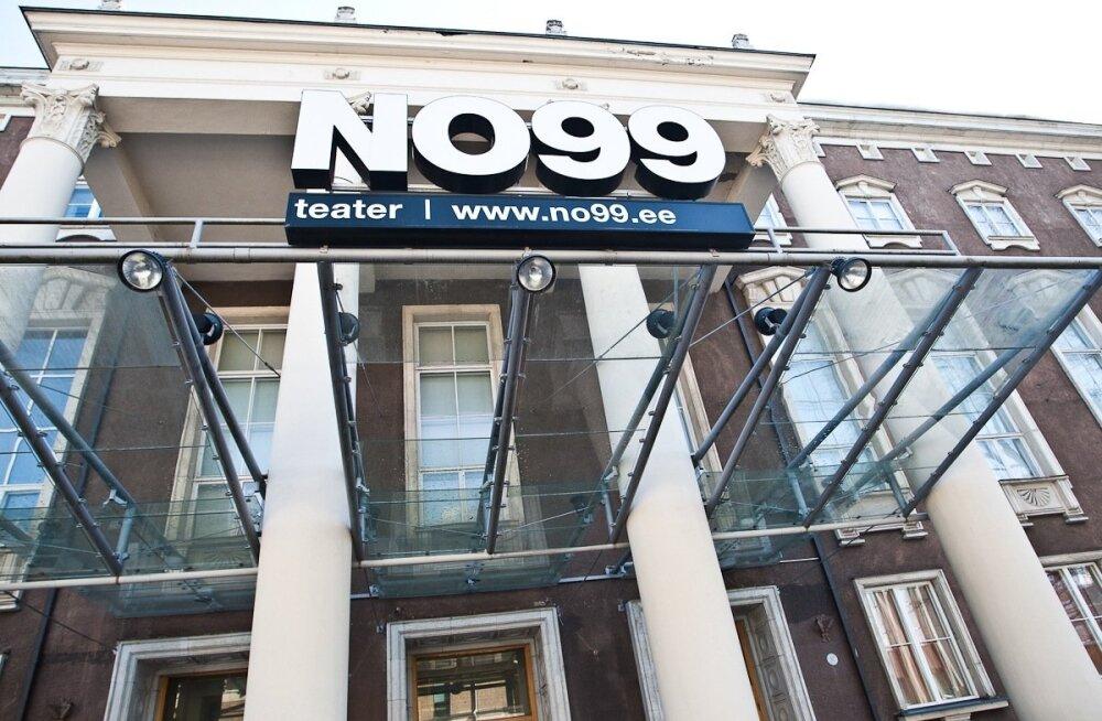 NO-99 teatris