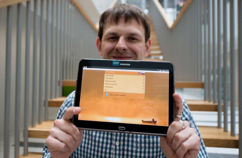 Uue rakenduse idee autor, siseministeeriumi infotehnoloogia ja arenduskeskuse piiriveekogu projektijuht Oscar Tirman on ka ise kalamees.