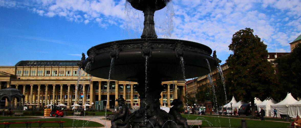 Штутгарт признан самым культурным городом Германии