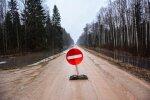 Soomaal suleti Kildu-Oksa-Tõrenurme tee üleujutuse tõttu