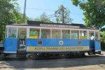 1930. aastatest pärit vana tramm