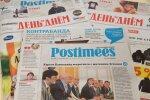 Postimees sulgeb päeva-pealt grupi venekeelsed paberlehed
