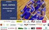 TÄISPIKKUSES: Eesti meeste korvpallikoondis kaotas Küprosele 64:72