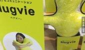 VAATA PILTE! 22 fotot, mis tõestavad, et Jaapan on üks veider ja kummaline koht