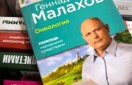Gennadi Malahhov – Onkoloogia
