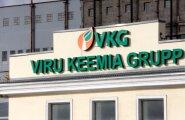 Трудовая инспекция приступила к расследованию несчастного случая на VKG