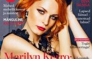 Мэрилин Керро сообщила дату своей смерти