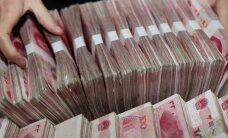 В Китае чиновника за коррупцию приговорили к смертной казни