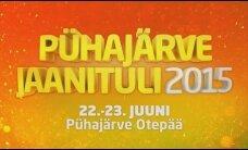 Pühajärve jaanituli 2015 toob lavale Eesti ja välismaa tantsumuusika staarid