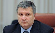 Глава МВД Украины Аваков подал в суд на Саакашвили