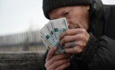 Еврокомиссия резко ухудшила прогноз по экономике России