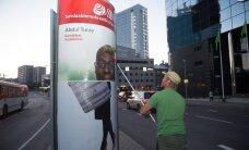 Покинувший ряды СДПЭ Абдул Турей вступает в Центристскую партию