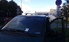 Invakaardist hoolimata parkimistrahvi saanud autojuht nõudis õigust, Ühisteenused tunnistab eksimust