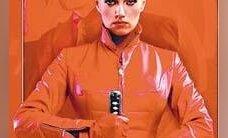 Piret Aava alustas rahvusvahelist karjääri end alasti võttes!