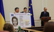 В Украине начали выдавать первые ID-карты