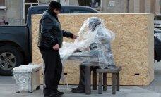 В Нарве откроют памятник Паулю Кересу
