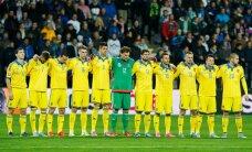 Назван состав сборной Украины на чемпионат Европы по футболу