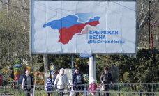 Стоимость строительства моста в Крым составила 227,9 млрд рублей