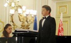 Дети из Ида-Вирумаа показали в северной столице России свои таланты