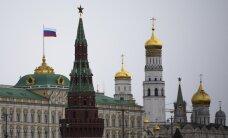 Москва обещает дать адекватный ответ на американские санкции