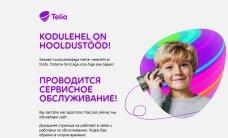 Lugejad kurdavad, et Telia teenused on täielikult kokku varisenud