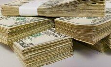 США выделят Украине 220 млн долларов финансовой помощи