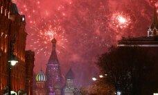 Опрос: большинство россиян назвали свою страну свободной и передовой