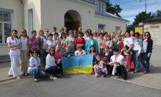 Украинская делегация медработников ознакомилась с медицинскими услугами Эстонии
