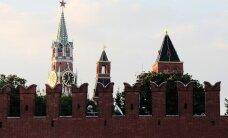 Британские СМИ: Европе предстоит противостоять России в одиночку
