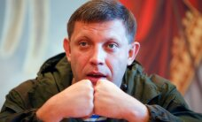 Лидер ДНР назвал одного из организаторов убийства Моторолы