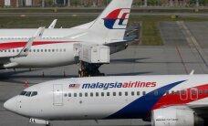 Расследование крушения пропавшего MH370: лайнер внезапно вошел в крутое пике