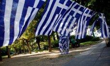 Члены Рийгикогу сформировали группу по парламентским связям с Грецией