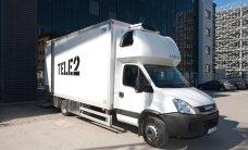 Итоги года: Tele2 ввел в эксплуатацию 349 новых базовых станций
