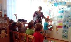 Маардуские детские сады познакомились с методикой языкового погружения в Кохтла-Ярве