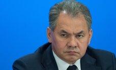 На Украине завели уголовное дело в отношении Шойгу