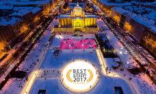 Лучшей рождественской ярмаркой Европы признана...