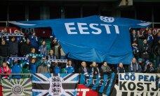 ФИФА оштрафовала Эстонию за выкрики фанатов на 18 500 евро